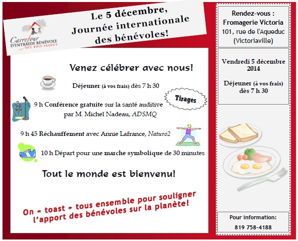 journee_internationale_des_benevoles_2014.jpg